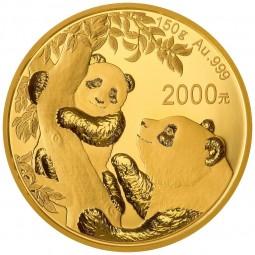 150 Gramm China Panda...
