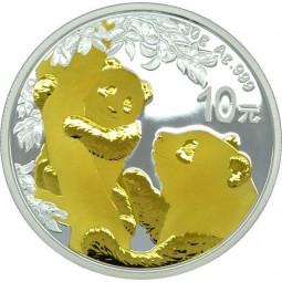30 Gramm  China Silber...