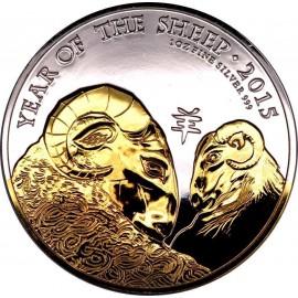 1 oz Lunar UK gilded